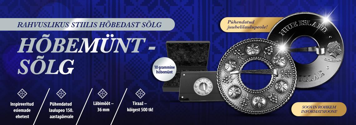 Rahvuslikus stiilis hõbedast sõlg-münt
