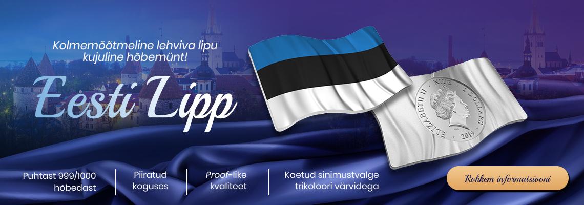 Kolmemõõtmeline lehviva Eesti lipu kujuline münt