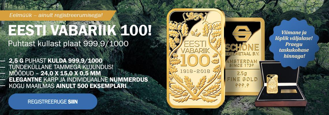 """Puhtast kullast plaat 999,9/1000  """"Tamm"""""""