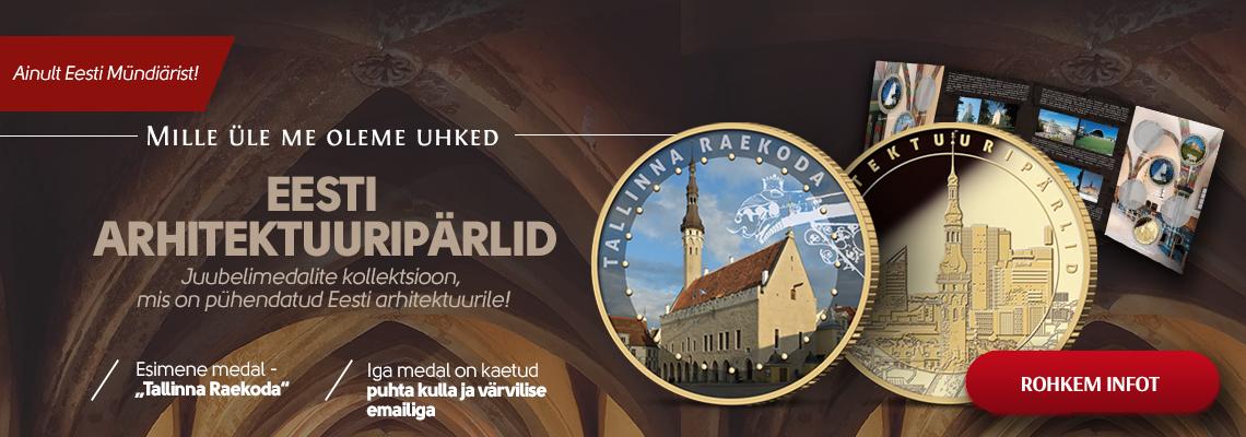 """ollektsioon """"Eesti arhitektuuripärlid"""", esimene medal """"Tallinna Raekoda"""""""
