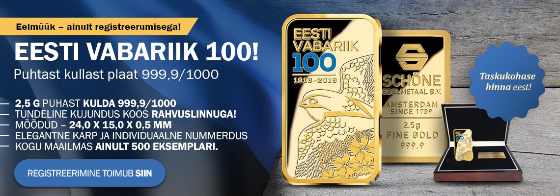 """Puhtast kullast plaat 999,9/1000 """"Suitsupääsuke"""""""
