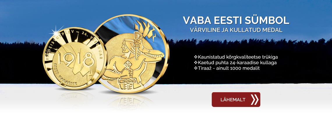 Eesti Vabariigi aastapäevale pühendatud kullatud medal