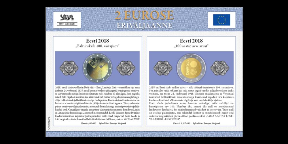 """Kollektsioon """"2-euroste eriväljaanne"""""""