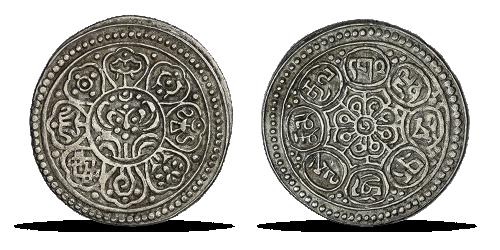 Tiibeti hõbemünt 8 õnnetoova sümboliga