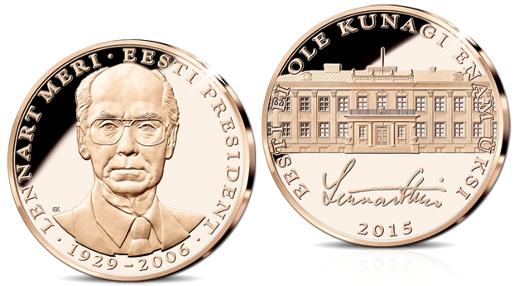 Rahvusvahelise koostööna antakse välja Lennart Meri mälestusmedal