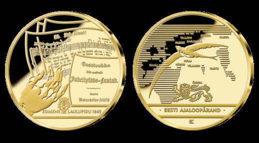 Mereäärse rahva lugu Kuressaare Raegaleriis