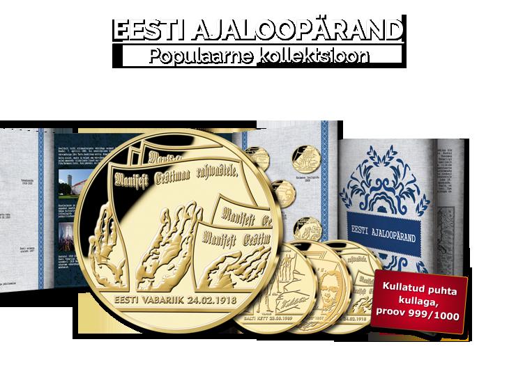 """Kollektsioon """"Eesti Ajaloopärand"""". Esimene medal  """"Eesti Vabariik 1918"""""""