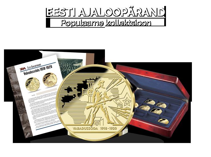 """Kollektsioon """"Eesti Ajaloopärand"""". Esimene medal Vabadussõda 1918-1920"""""""