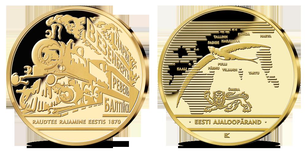 Eesti Ajaloopärand
