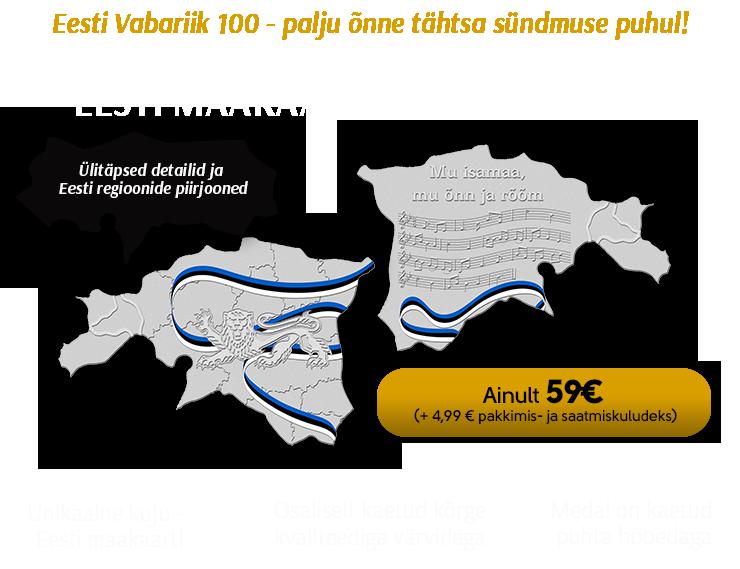 """Eesti maakaardi kujuline medal """"Eesti Vabariik 100"""""""