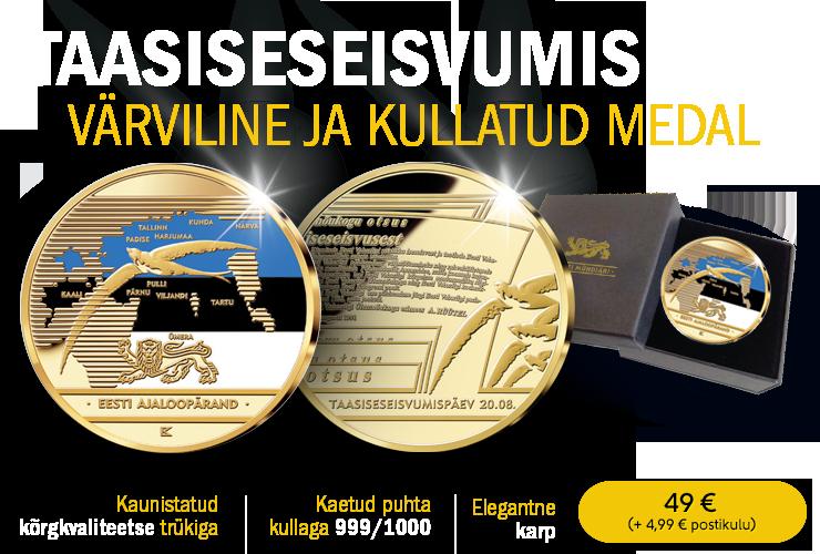 Eesti taasiseseisvumispäevale pühendatud värviline ja kullatud medal