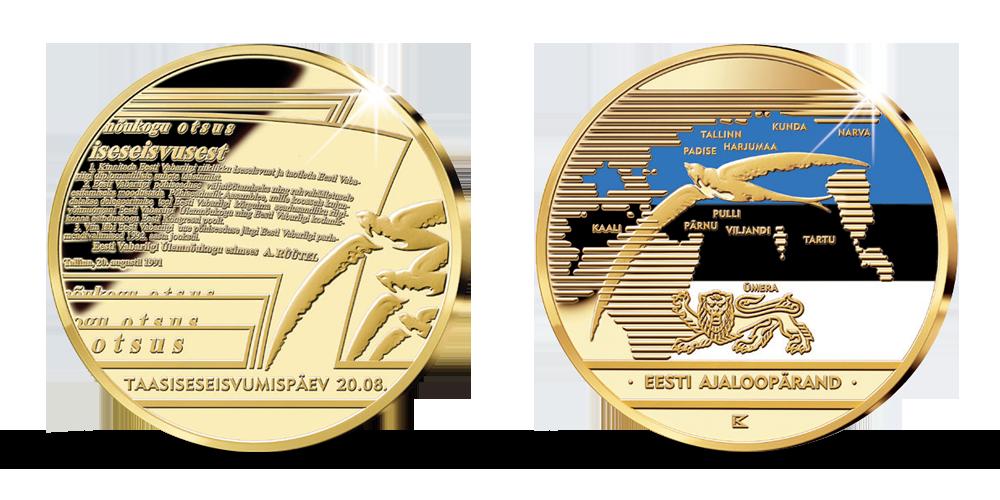 Eesti taasiseseisvumispäevale, 20.08.1991. aastale pühendatud värviline ja kullatud medal