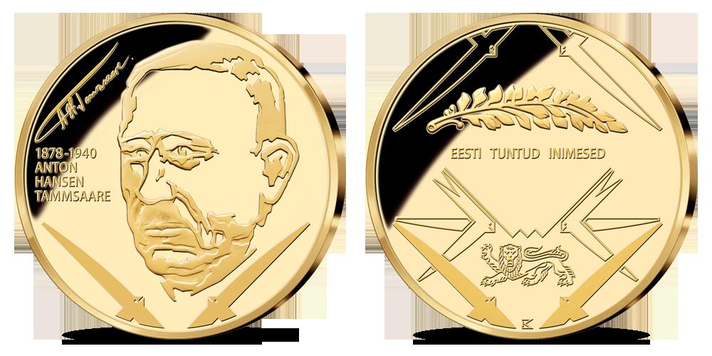 """f28476af955 Kollektsioon """"Eesti tuntud inimesed"""": """"Gustav Ernesaks 1908-1993"""""""