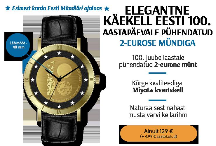Elegantne käekell Eesti 100. aastapäevale pühendatud 2-eurose mündiga