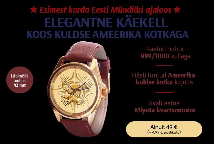 Elegantne käekell koos kuldse Ameerika kotkaga