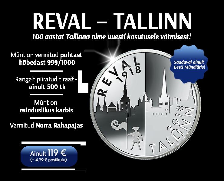 "Hõbemünt ""Reval-Tallinn"""