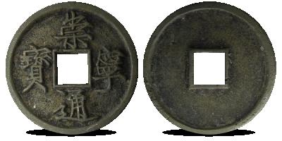 Hukkunud laeva aardekirstust päästetud ajalooline Hiina münt