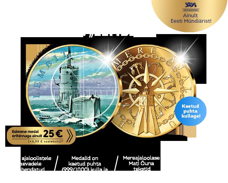 """Kollektsioon """"Eesti ajaloolised laevad"""", esimene medal """"Lembit"""""""