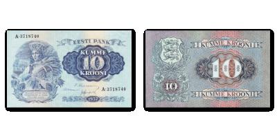 """Kollektsioon """"Eesti ajaloolised rahatähed"""", esimene rahatäht –"""