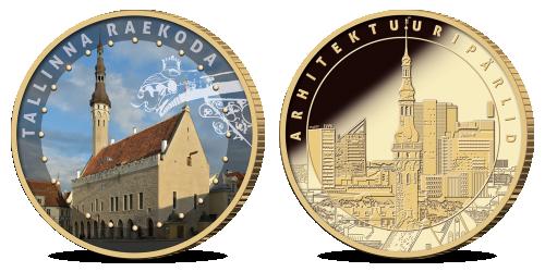 """Kollektsioon """"Eesti arhitektuuripärlid"""",  esimene medal """"Tallinna Raekoda"""""""