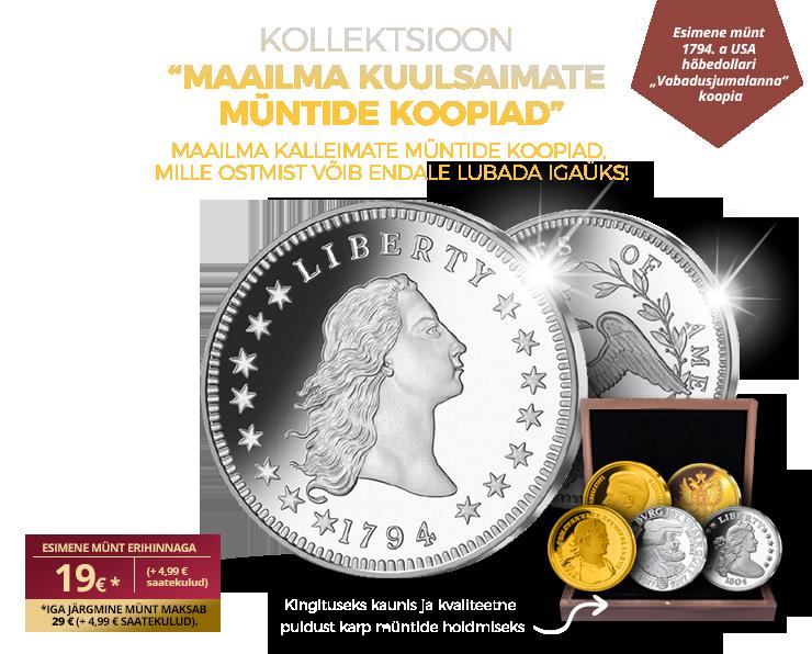 """Kollektsioon """"Maailma kuulsaimate müntide koopiad"""""""