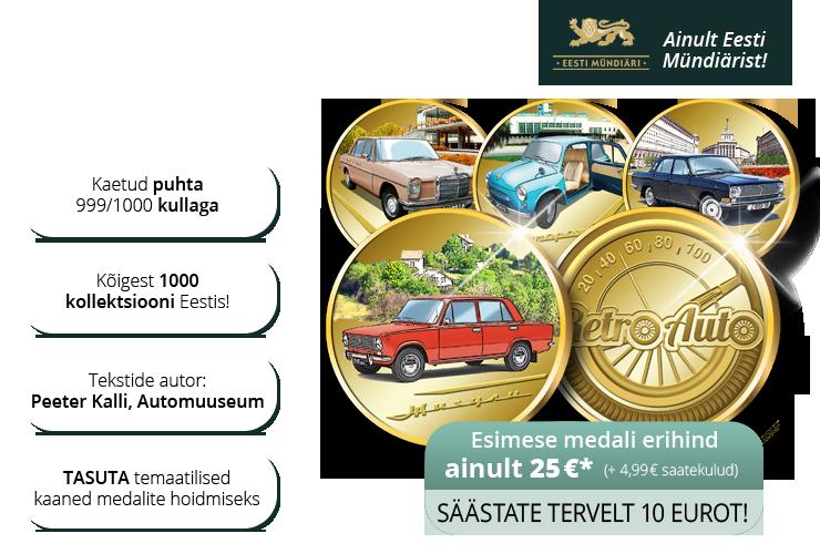 """Kollektsioon """"Retro Auto"""", esimene medal """"Lada (Žiguli)"""""""
