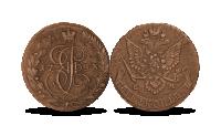 Katariina II-le pühendatud mündist ja postmargist koosnev komplekt