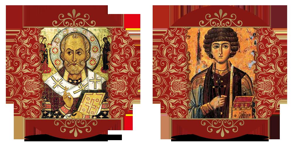"""Värviliste müntide komplekt """"Vene ikoonid"""""""