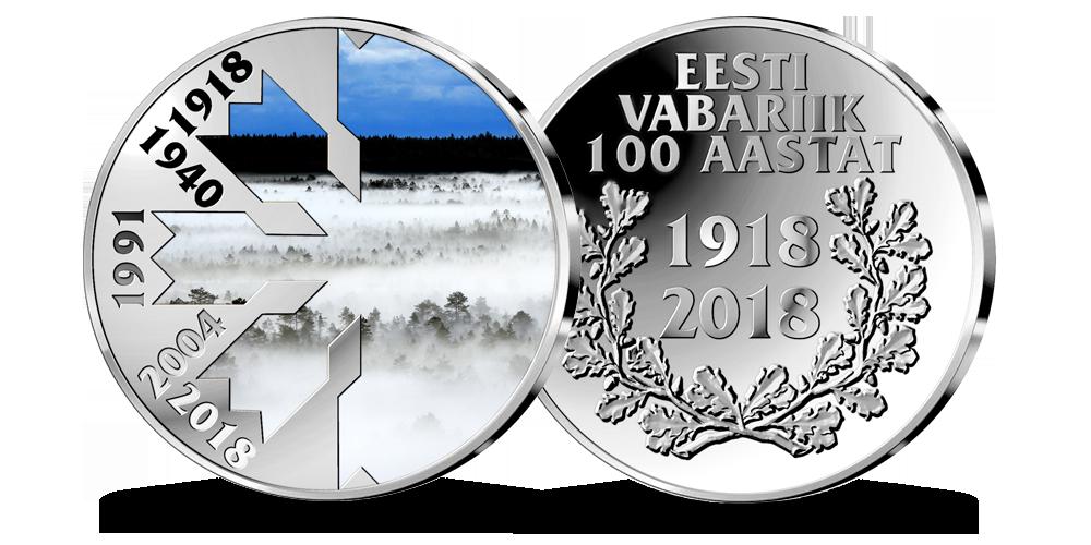 Eesti iseseisvuse 100. aastapäev
