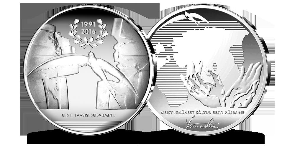 Eesti Vabariigi taasiseseisvumise 25. aastapäev