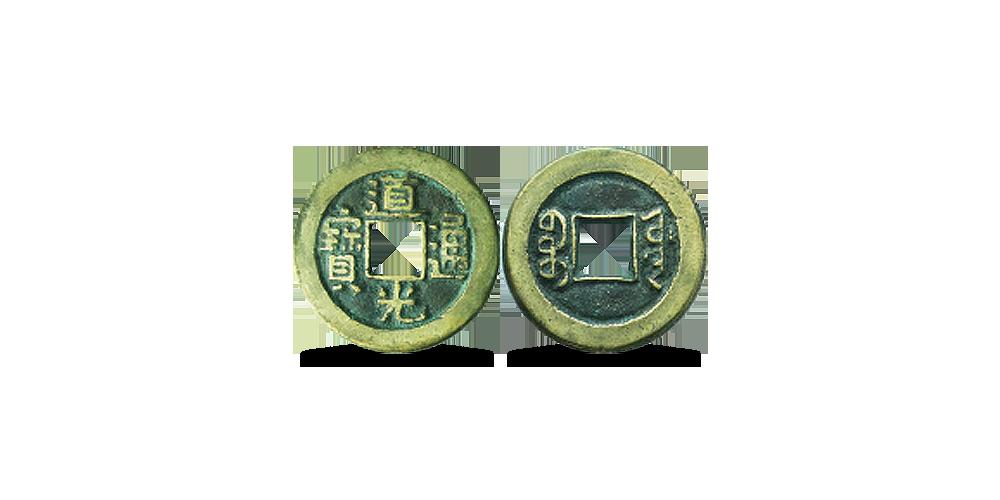 1_cash_China