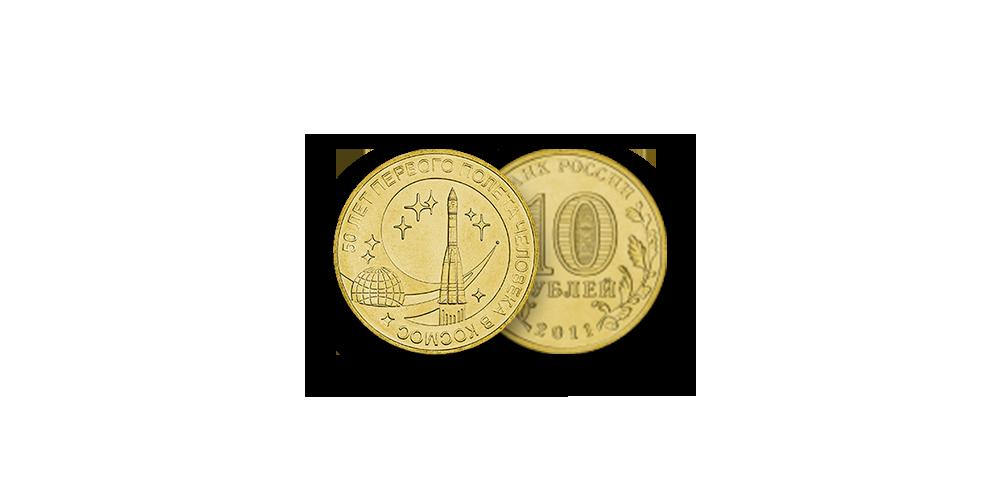 """Autentsete müntide komplekt """"Kosmose vallutamine""""6"""