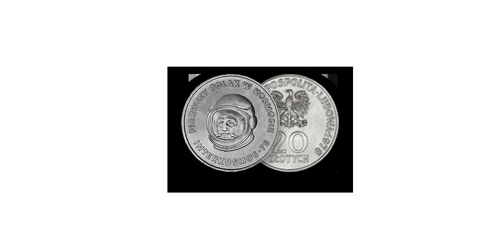 """Autentsete müntide komplekt """"Kosmose vallutamine""""7"""