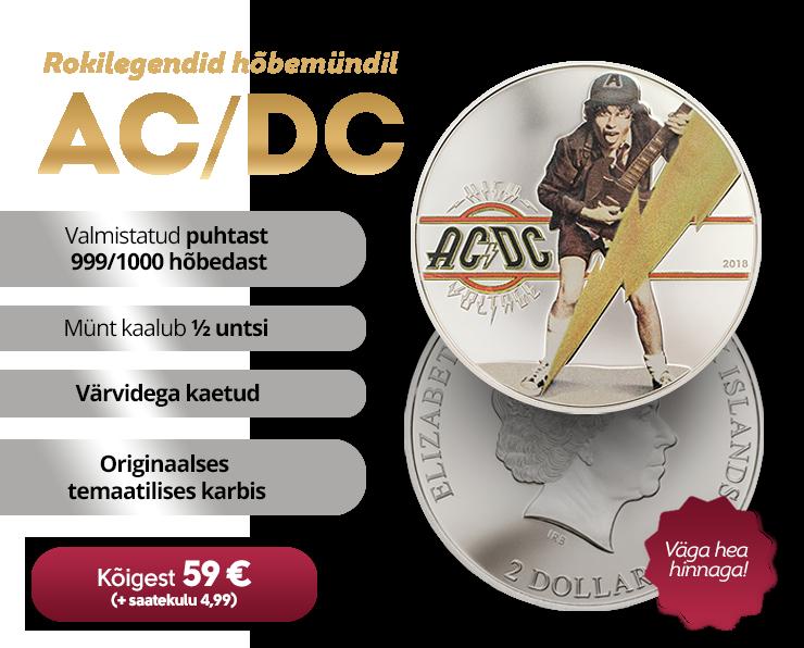"Hõbemünt ""AC/DC"""