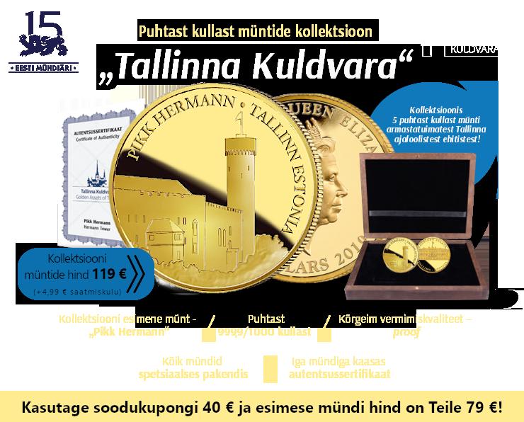 """Puhtast kullast müntide kollektsioon """"Tallinna kuldvara"""", esimene münt """"Pikk Hermann"""""""